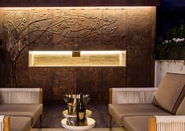 Copper Repoussé tree wall art. Made by Thrussells Mayfair, London
